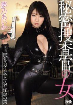 Free Japanese Porn