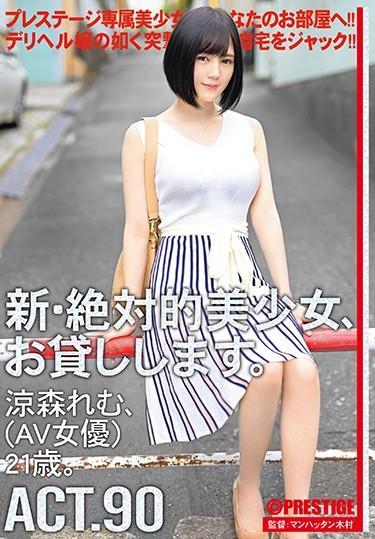 |CHN-174|  角色扮演 颜射 巨乳 特色女演员