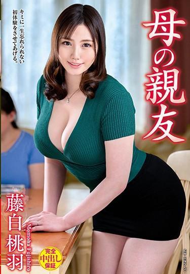|VEC-382| 母親最好的朋友藤山木莫莫哈 成熟的女人 已婚妇女 巨乳 特色女演员