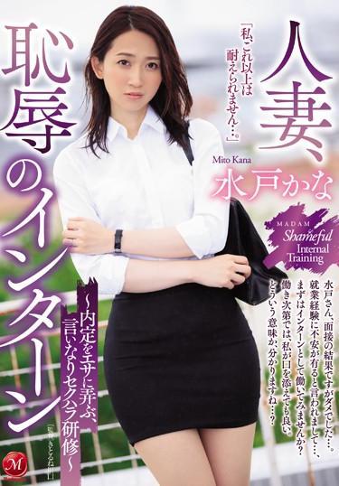  JUL-001   羞耻 美丽的山雀 成熟的女人 職業色々