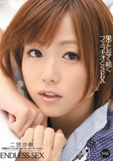 |IPTD-892| 無休止的和性別宮崎 二宮沙樹 特色女演员 口交 数位马赛克 高清