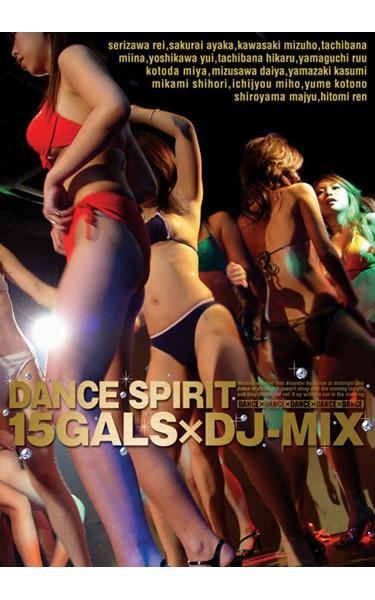 |SAD-011| 舞蹈精神 [15GALS×DJ 混合] 女生 泳衣 其他恋物癖 跳舞