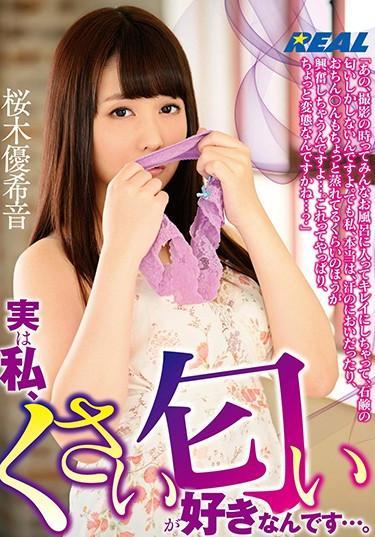 |XRW-653| 其實是我聞起來像..。 櫻木優秀的罕見聲音 桜木優希音 美少女 内衣 其他恋物癖 特色女演员