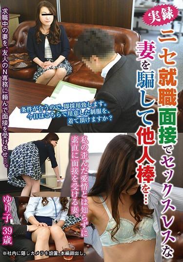 |FUFU-181|  成熟的女人 已婚妇女 偷窥 业余