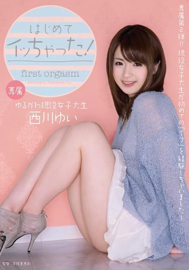 |MIDD-978| 對於第一次 itchi!! 西川 YUI 西川ゆい 女子大生 美少女 巨乳 特色女演员