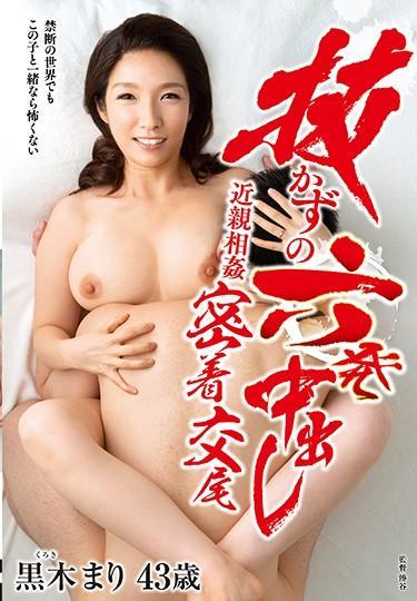  NUKA-042  特色女演员 高清 中出 乱伦