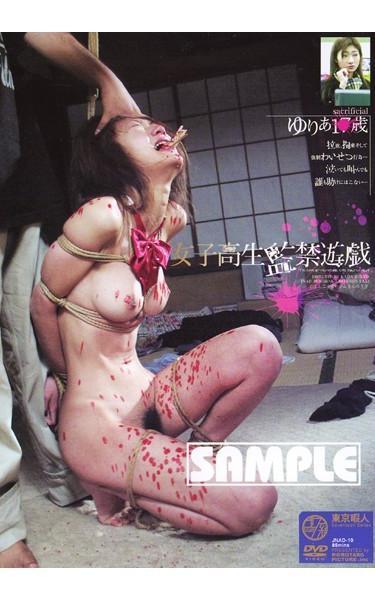 |JNAD-10| 女校學生鎖定玩百合 1 年舊  BDSM 慕男狂者 监禁